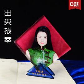 地球水晶奖杯订制  北京奖杯批发 企业年度奖杯