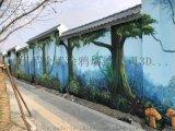 上海墙绘公司闵行墙绘工作室