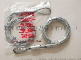 供应电缆线网套电线导线网套中间钢丝网套