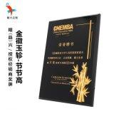 特色水晶獎牌 經銷商牌表彰紀念獎盃獎牌定製