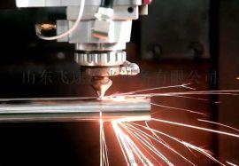 山东飞速激光切割机 光纤激光管板一体机