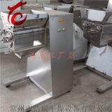 專業生產 YK160搖擺式制粒機 搖擺式顆粒機 搖擺制粒機 搖擺顆粒