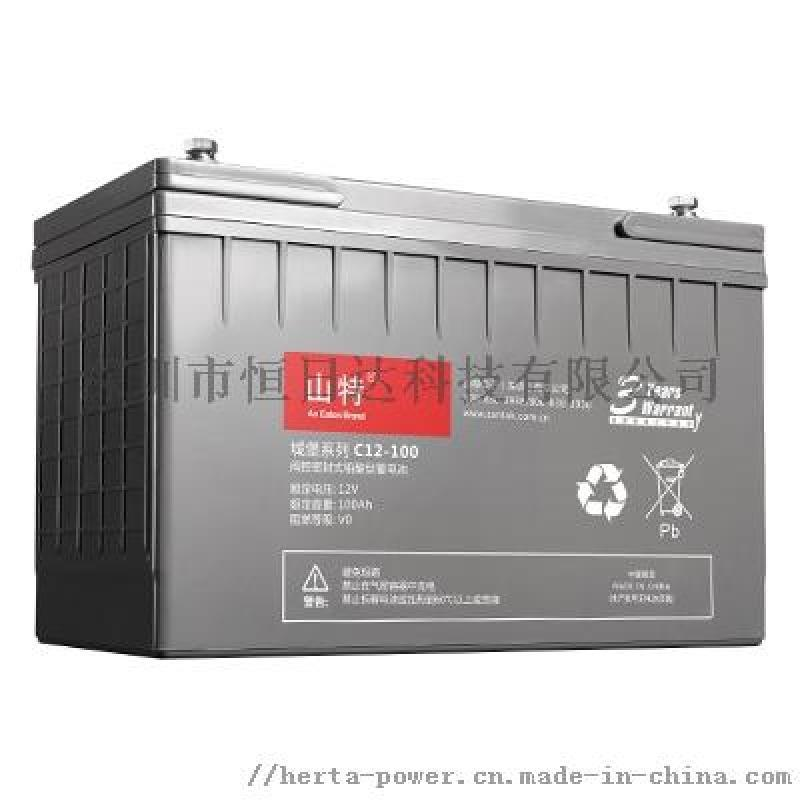 山特12V26AH蓄电池