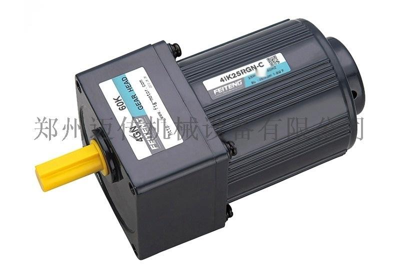 微型齿轮减速电机,单相/三相齿轮减速电机