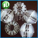 空心球 PP填料球 洗滌塔填充球 多面空心球填料