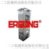 不鏽鋼鋼板焊接成型防爆配電正壓櫃