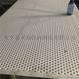 冲孔网板 不锈钢冲孔网 冲孔不锈钢板生产厂家