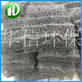 城市生活污水用耐高温耐腐蚀易挂膜空间立体网状填料