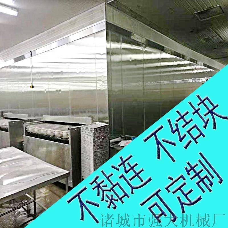 酱料包隧道式速冻机 火锅食材速冻机【无印痕】