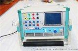 高靈敏微機繼電保護測試儀-單片機
