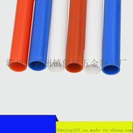 三色通信子管32PE多色子管 40三色穿线子管