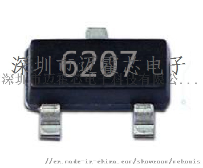 MH251低压微功耗全极性霍尔开关