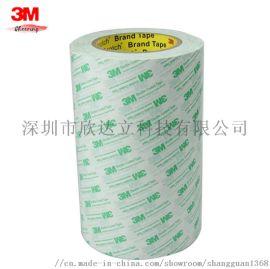 3M55256双面胶带 PET超薄透明双面胶