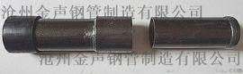 保山钳压式声测管生产厂家  全国发货