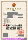 浙江建筑施工资质办理业绩入库