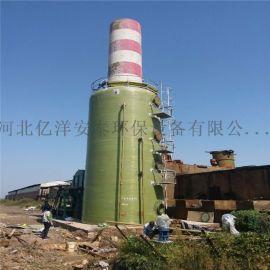 厂家直销锅炉配套设备玻璃钢脱硫除尘塔,废气吸收塔 喷淋塔