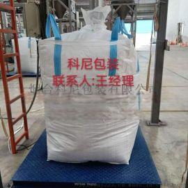 PE颗粒吨袋通用集装袋