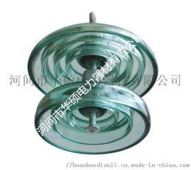 防污型钢化玻璃绝缘子U70BP/146H
