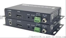 新锐视听 4K 8K DP光端机 红外 串口