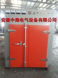 专业生产供应工业烘箱,干燥箱,红外线烘箱,节能干燥升温快