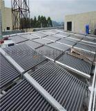 酒店宿舍熱水器太陽能熱水器工程 太陽能+空氣能熱水工程
