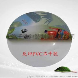 厂家 供应PVC标签,磨砂PVC标牌  金银纸标贴 可移不干胶标贴