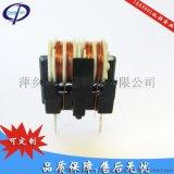 双槽共模电感UT20