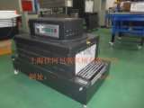 佳河BS-400A热收缩包装机