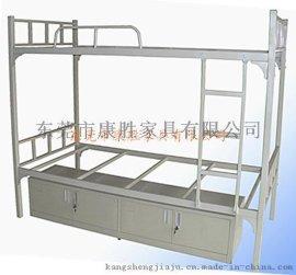 上下铁床厂家直销员工宿舍上下铁床-方管上下铁床价格
