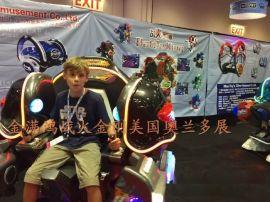 湖南战火金刚在哪里买金满鸿直销全国机器人可以对打积分游戏