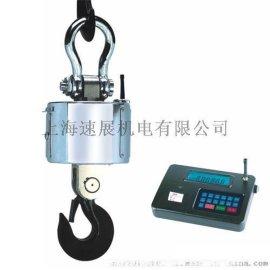 南京15吨无线带打印电子吊秤维修