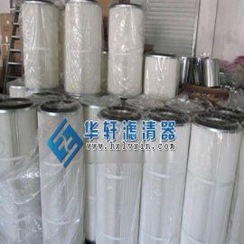 聚酯长纤维覆膜无纺布HX3266 HX3566除尘滤筒 滤芯