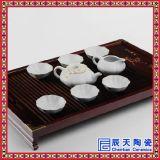 春节礼品茶具套装 高档礼品茶具 定做陶瓷茶具厂家