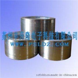 专业生产麦拉铝箔胶带 高温铝箔胶带 胶带厂家