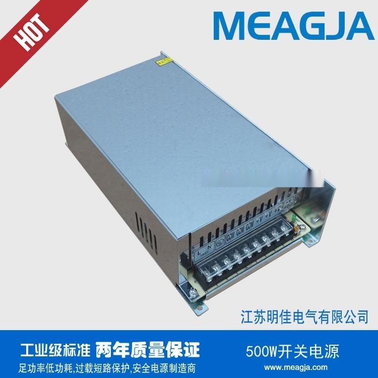 供应明佳MEAGJA 500W开关电源输出电压12V,24V,27V,36V,48V