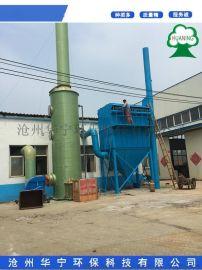 湿式除尘器 锅炉脱硫除尘设备 喷淋塔 厂家直销
