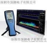 電磁輻射檢測儀|電磁輻射分析儀|電磁輻射測量儀HF-60105