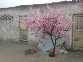 拉萨假桃树生产 西藏新年桃树 青海西宁假桃花生产 宁夏银川假树生产 四川仿真桃树