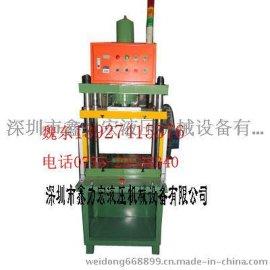 机械设备 液压冲床设备 冲压机 压力机