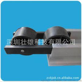 导轨铝型材,滚轮铝型材  深圳壮雄厂家供应