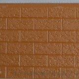 新型建筑保温材料 聚氨酯防火夹芯板 金属雕花板