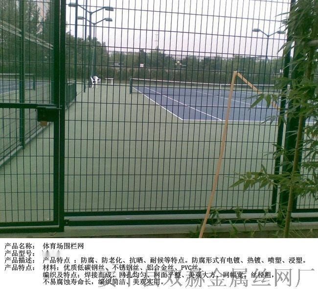 供應福建校園3x4米綠色鐵絲圍欄網廠家直銷