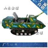 品质保证 雪地坦克车 游乐坦克车  冰雪游乐设备