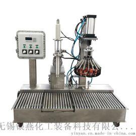 银燕半自动液体灌装机 化工涂料灌装机包装机