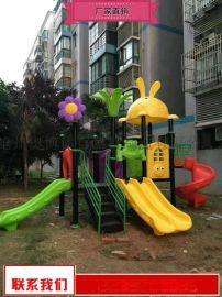 大同市儿童游乐设施厂家报价