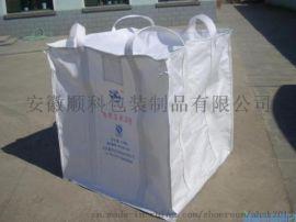 安徽顺科厂家直销吨袋 吊装方形太空袋 集装袋定做