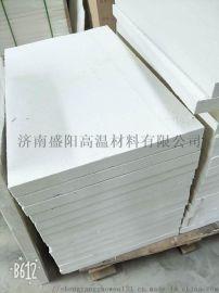 加热炉背衬板 硅酸铝耐火材料 陶瓷纤维板 内衬保温