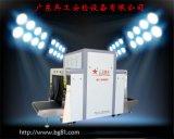 安检品牌认准广东兵工安检机生产厂家售后服务安检机