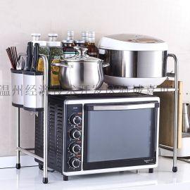 53單層廚房置物架,收納架,多功能置物架