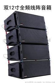 DS212双12寸线阵音响 演出音箱 户外音响